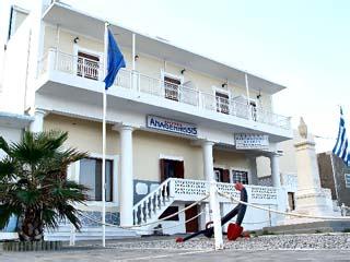 Anagennisis Hotel - Exterior View