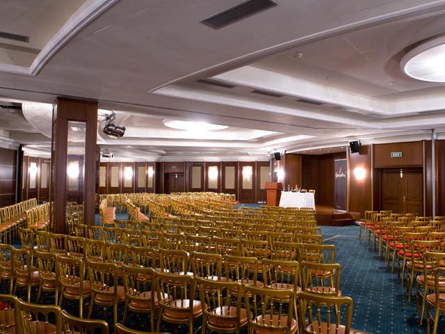Atlantica Princess Hotel: Conference Room