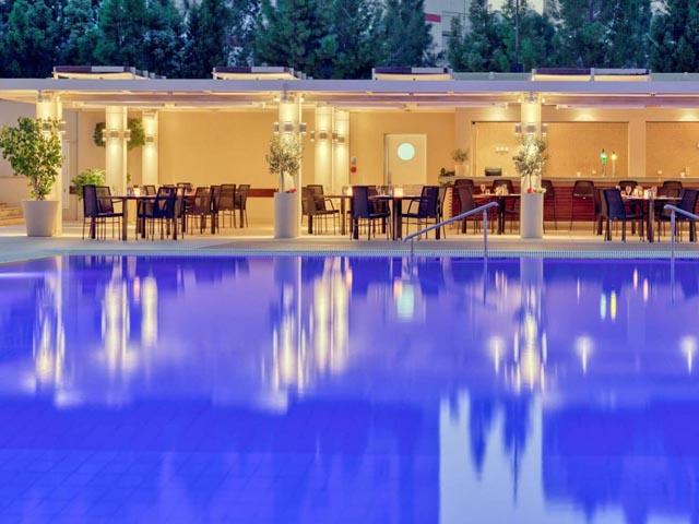 The Landmark Nicosia: