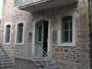 Alexandrou Traditional Inn - Exterior View