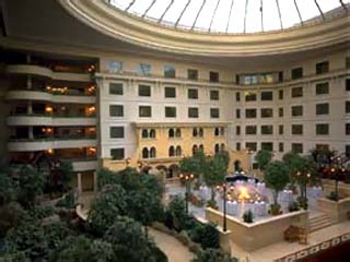 JW Marriott Hotel Dubai: Town Square