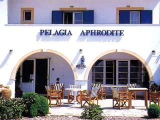 Pelagia Aphrodite Hotel - Image3