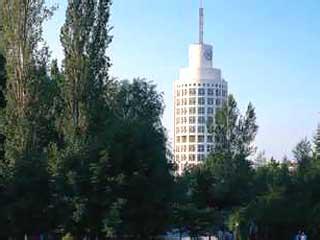 Sheraton Ankara Hotel & Towers
