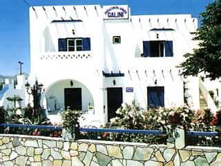 Galini Hotel - Image1