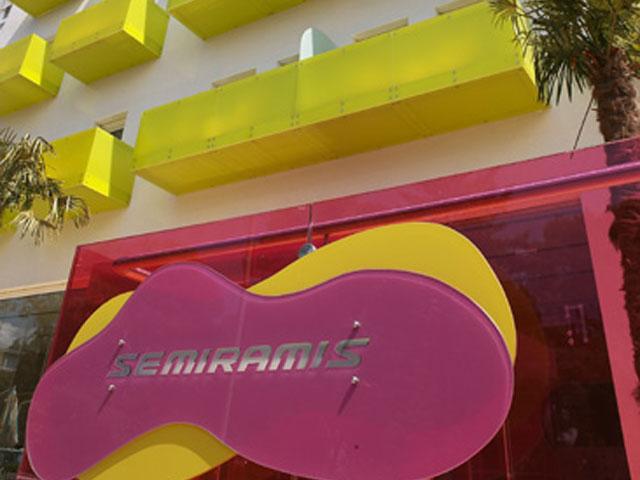 Semiramis Hotel - Entrance