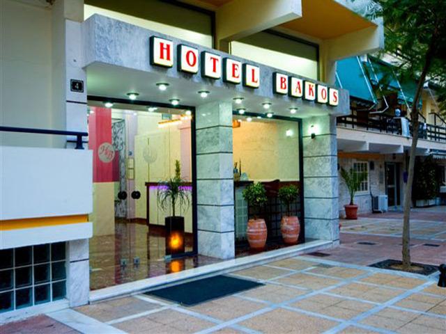 Bakos Hotel -