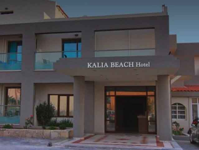 Special Offer for Kalia Beach Hotel - Book Early for 2020 and save up to 40%!! LIMITED TIME !!