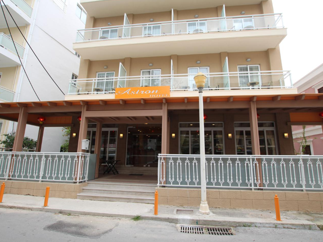 Astron Hotel Rhodos -