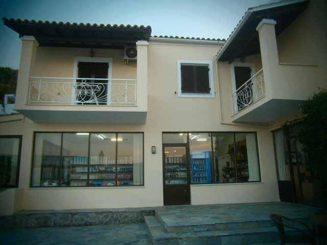 Dimitra Studios -