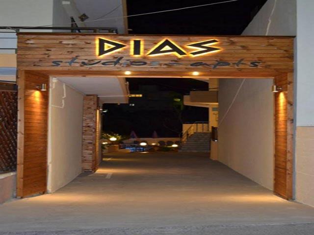 Dias Hotel and Apts