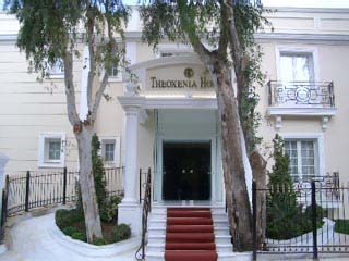 Special Offer for Theoxenia House - Promotional Rates !!!
