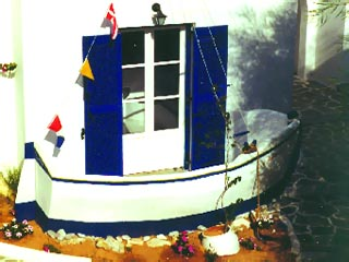 Epistudios Naousa Windmill: Exterior View