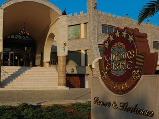 Kandias Castle Resort & Thalasso - Entrance