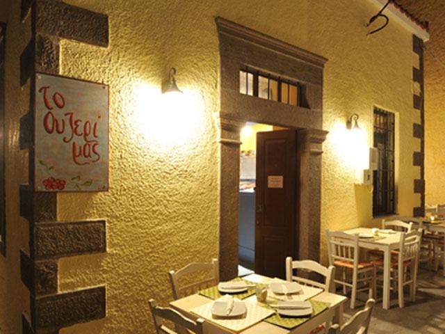 Varos Village Hotel : Tavern