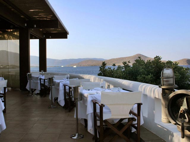 Aquila Elounda Village - Adults Only Hotel: