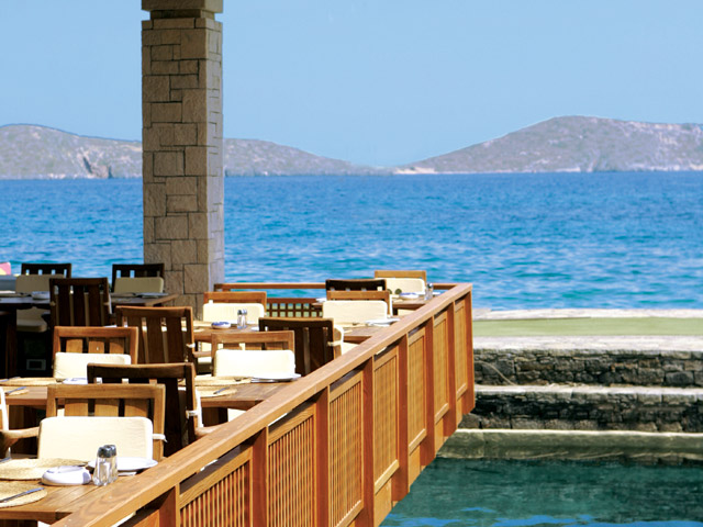 Porto Elounda Golf and SPA Resort: Odysseus Restaurant