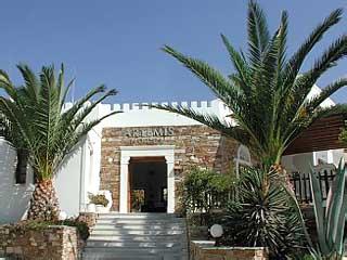 Artemis Hotel - Image1