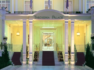Theoxenia Palace Hotel - Entrance