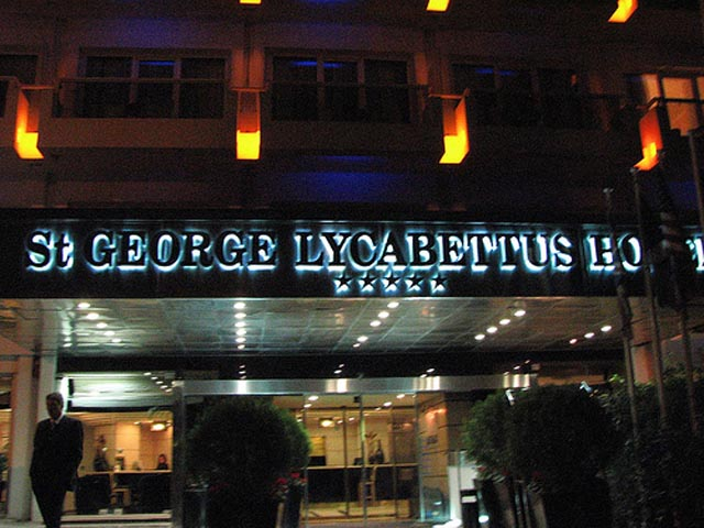 Saint George Lycabettus Boutique Hotel
