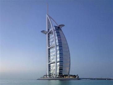Burj al arab rates availability for Burj al arab rates