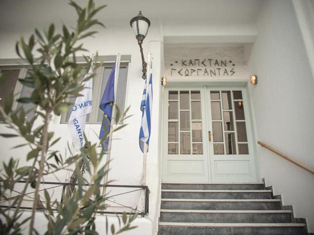 Capetan Giorgantas Hotel
