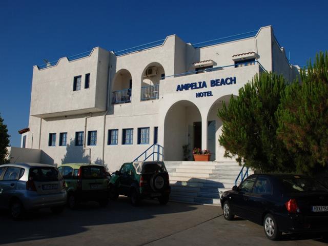 Ampelia Hotel