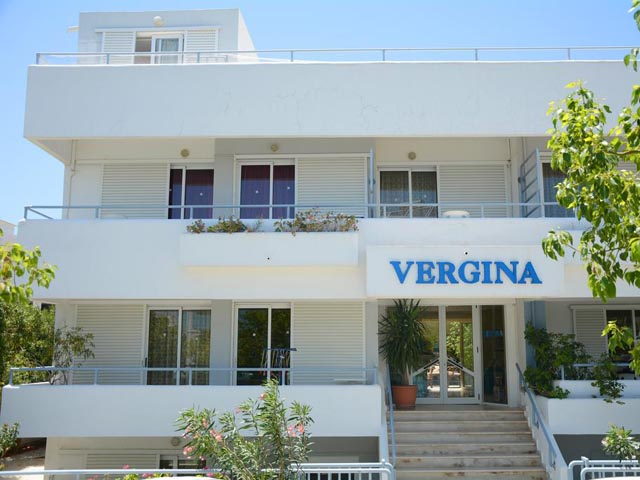 Vergina Apartments