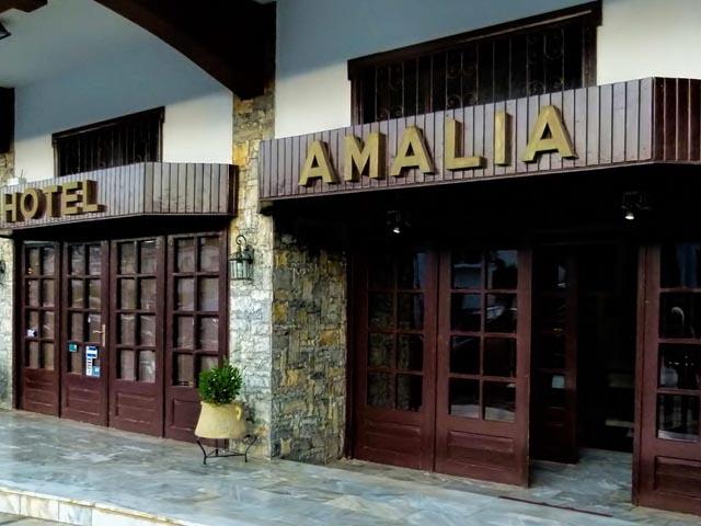 Amalia Hotel Skopelos