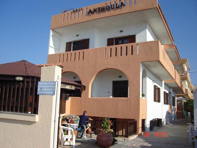 Anthoula Apartments