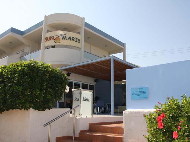 Sun Maris Studios