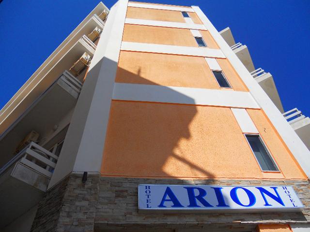 Arion Hotel, Loutraki