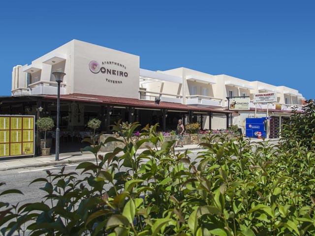 Oneiro Hotel