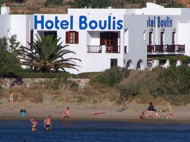 Boulis Hotel