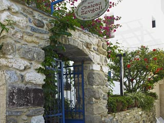 Chateau Zevgoli Traditional Hotel