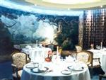 Gourmet Restaurant Le Ciel