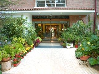 Forest Park HotelEntrance