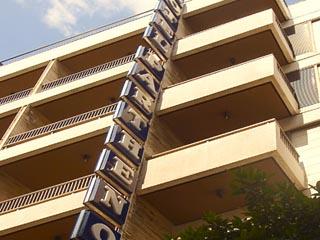 Airotel Parthenon HotelExterior View
