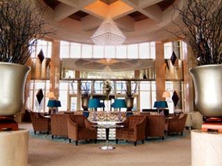 Sheraton Ankara Hotel & Towers: Lobby