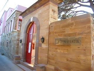 Mavrokordatiko Guest House: Entrance