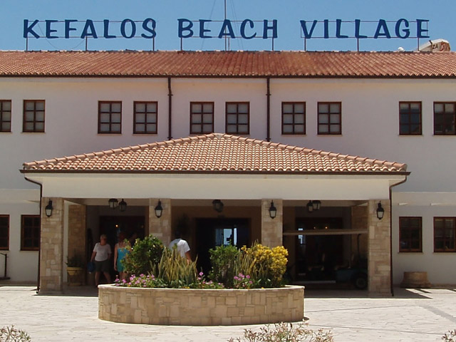 Kefalos Beach Tourist Village