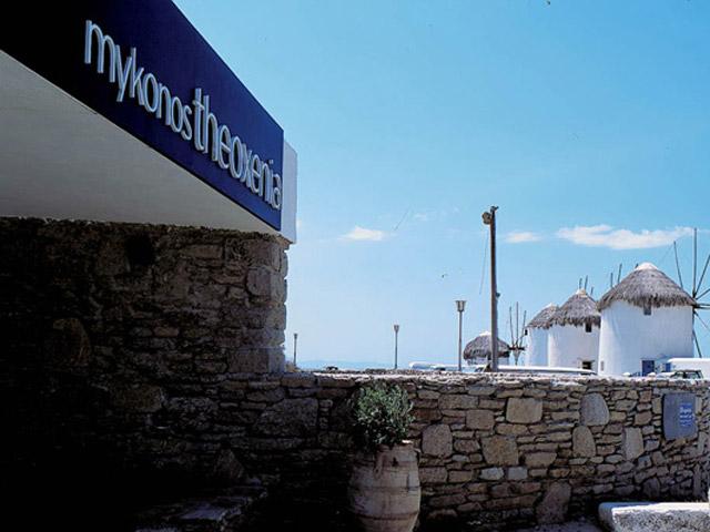 Mykonos Theoxenia Hotel -