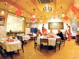 International Rotana InnRestaurant