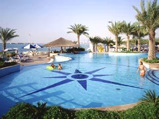 Hilton International Abu Dhabi: Swimming Pool