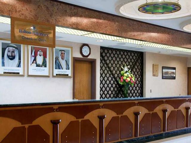 Hilton Ras Al Khaimah Hotel - Reception area