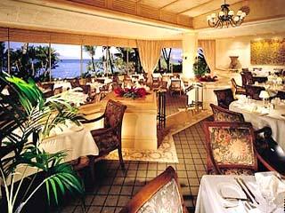 Andaz Maui at Wailea Resort (Ex Renaisance)Restaurant