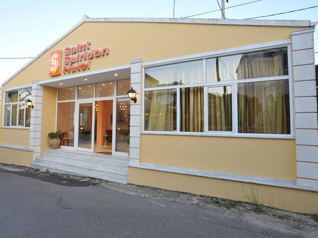 Saint Spyridon Hotel