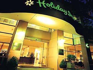 Holiday Inn on FlindersEntrance