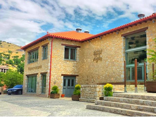 Aegli Resort and Spa: