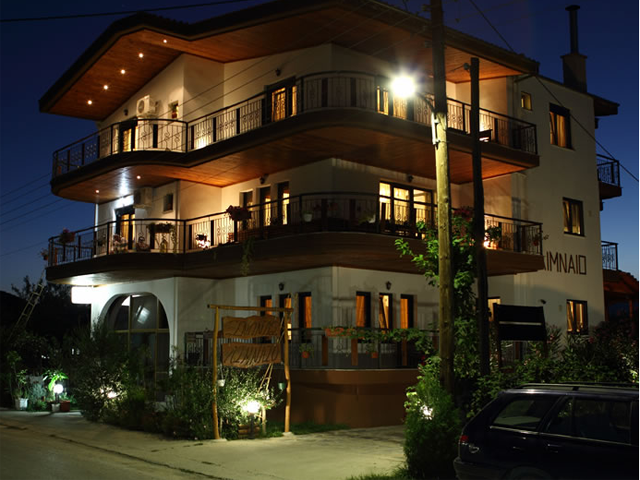 Limneo Guesthouse
