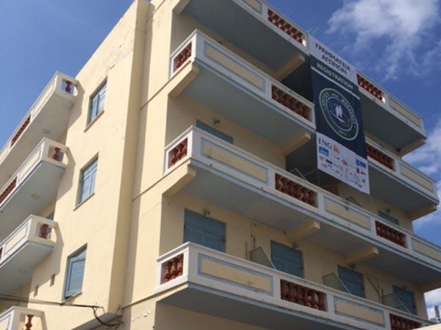 Roumani Hotel